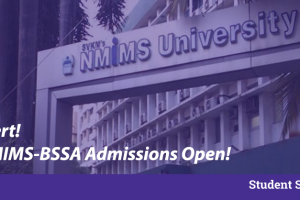 nmims fee structure architecture admissions 2017