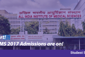 AIIMS ADMISSIONS FORMS EXAM