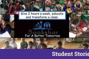 saakshar organization interview student stories